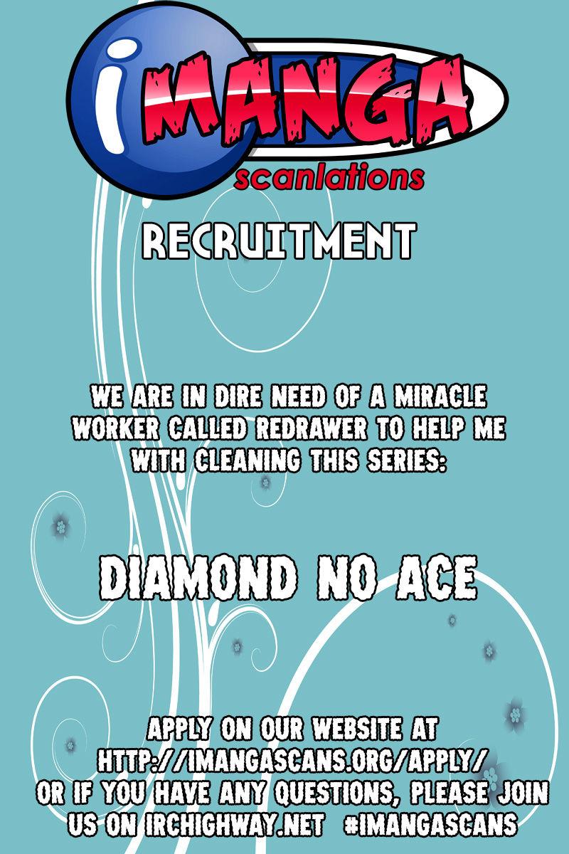 Diamond no Ace 119 Page 2