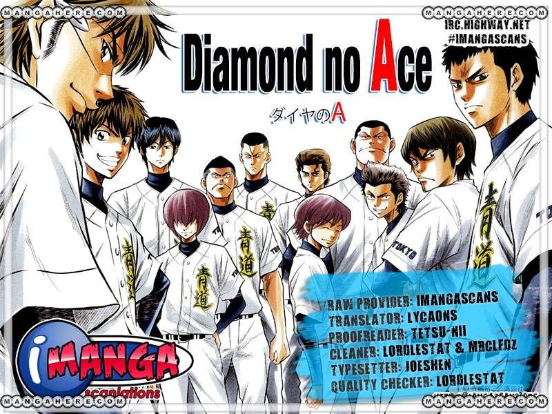 Diamond no Ace 134 Page 1