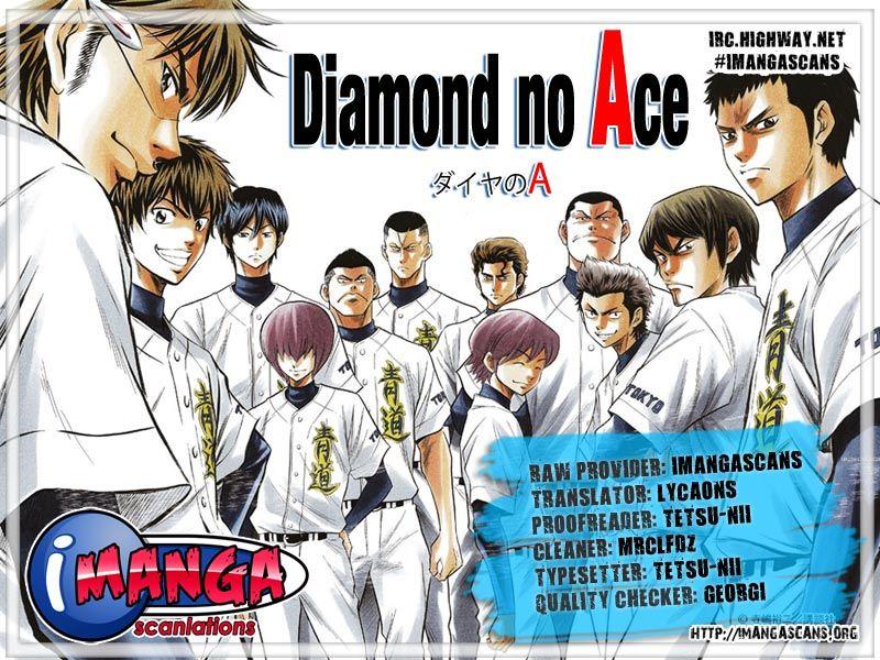 Diamond no Ace 147 Page 1