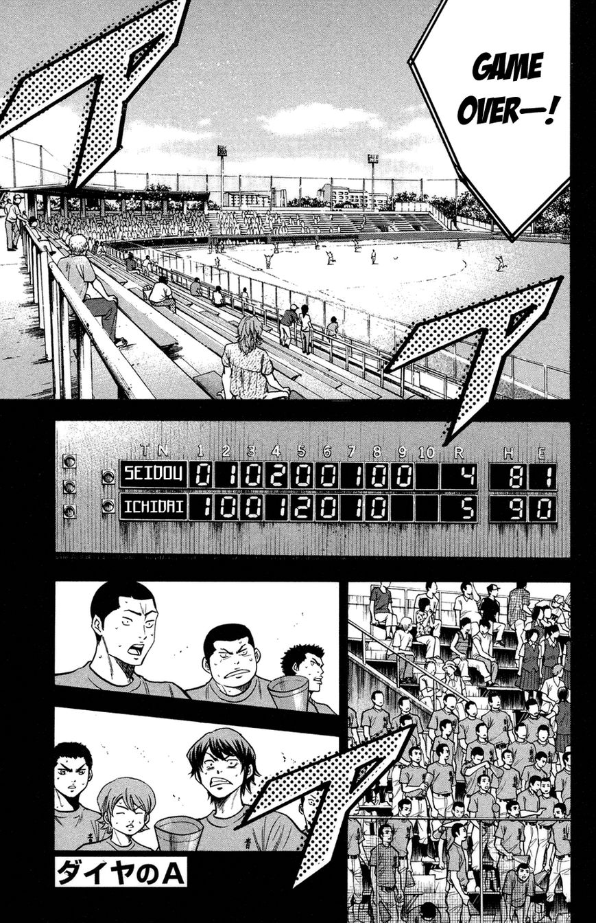Diamond no Ace 147 Page 2