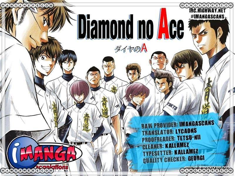 Diamond no Ace 151 Page 1