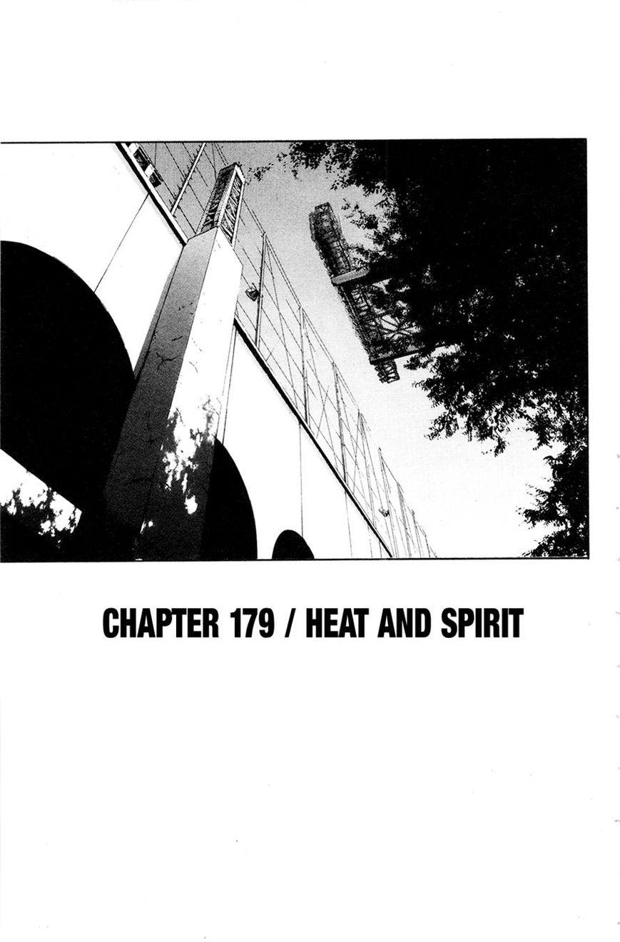 Diamond no Ace 179 Page 1