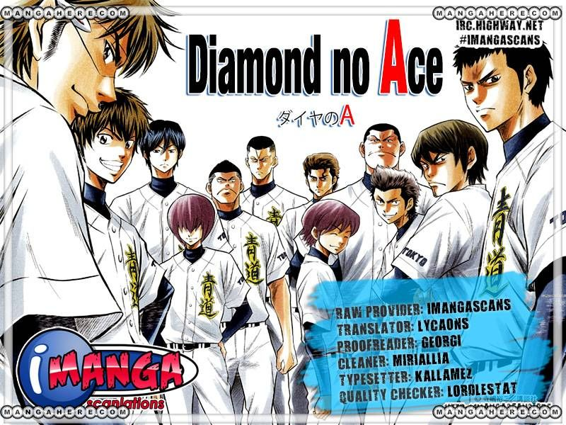 Diamond no Ace 186 Page 1