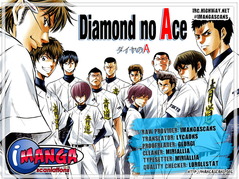 Diamond no Ace 187 Page 1