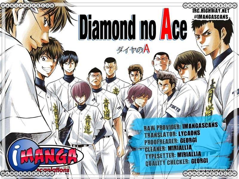 Diamond no Ace 188 Page 1