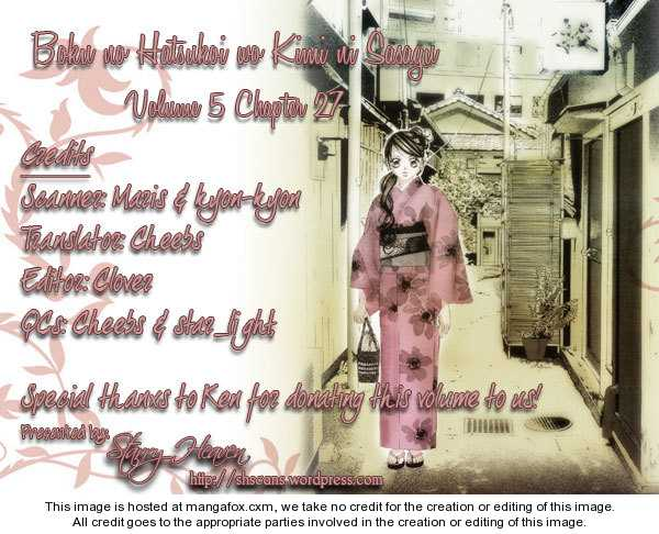Boku no Hatsukoi wo Kimi ni Sasagu 27 Page 1