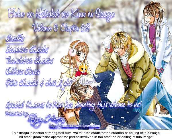Boku no Hatsukoi wo Kimi ni Sasagu 28 Page 1