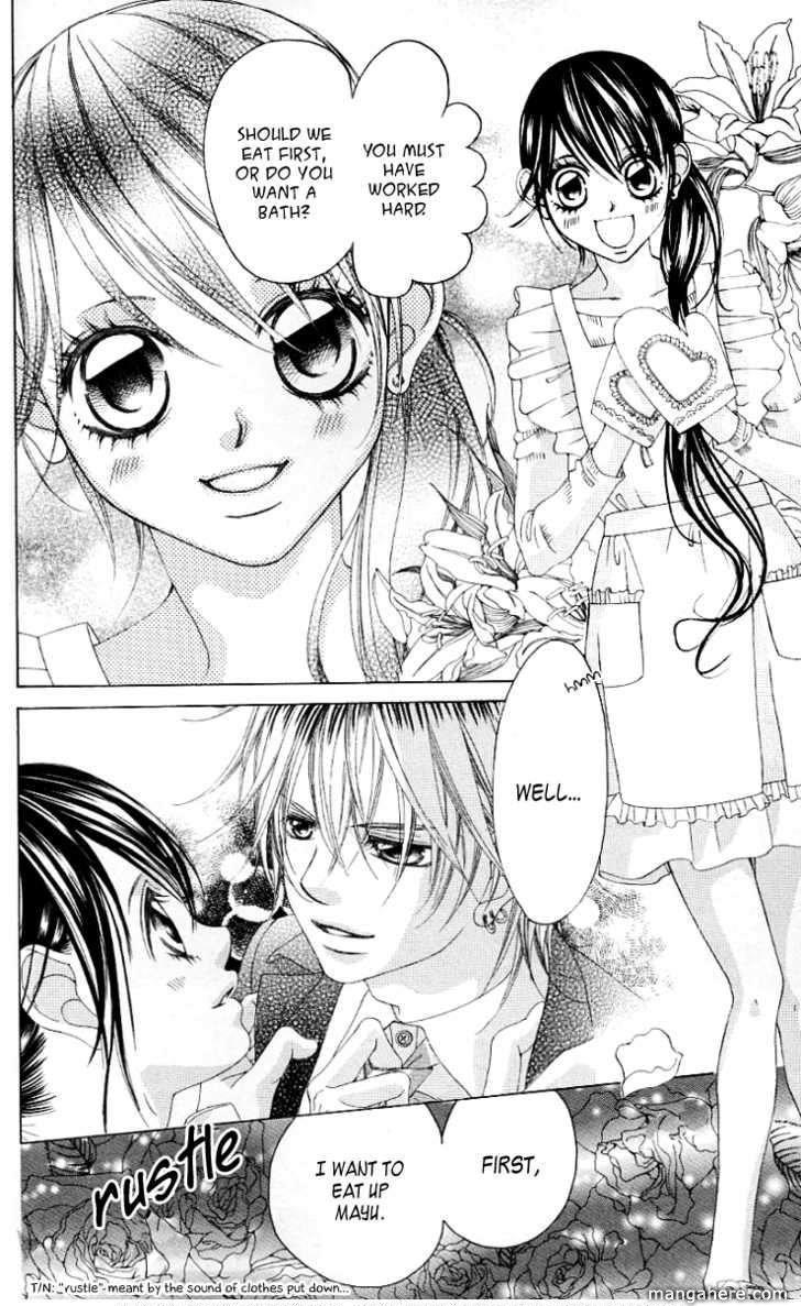 Boku no Hatsukoi wo Kimi ni Sasagu 46 Page 2