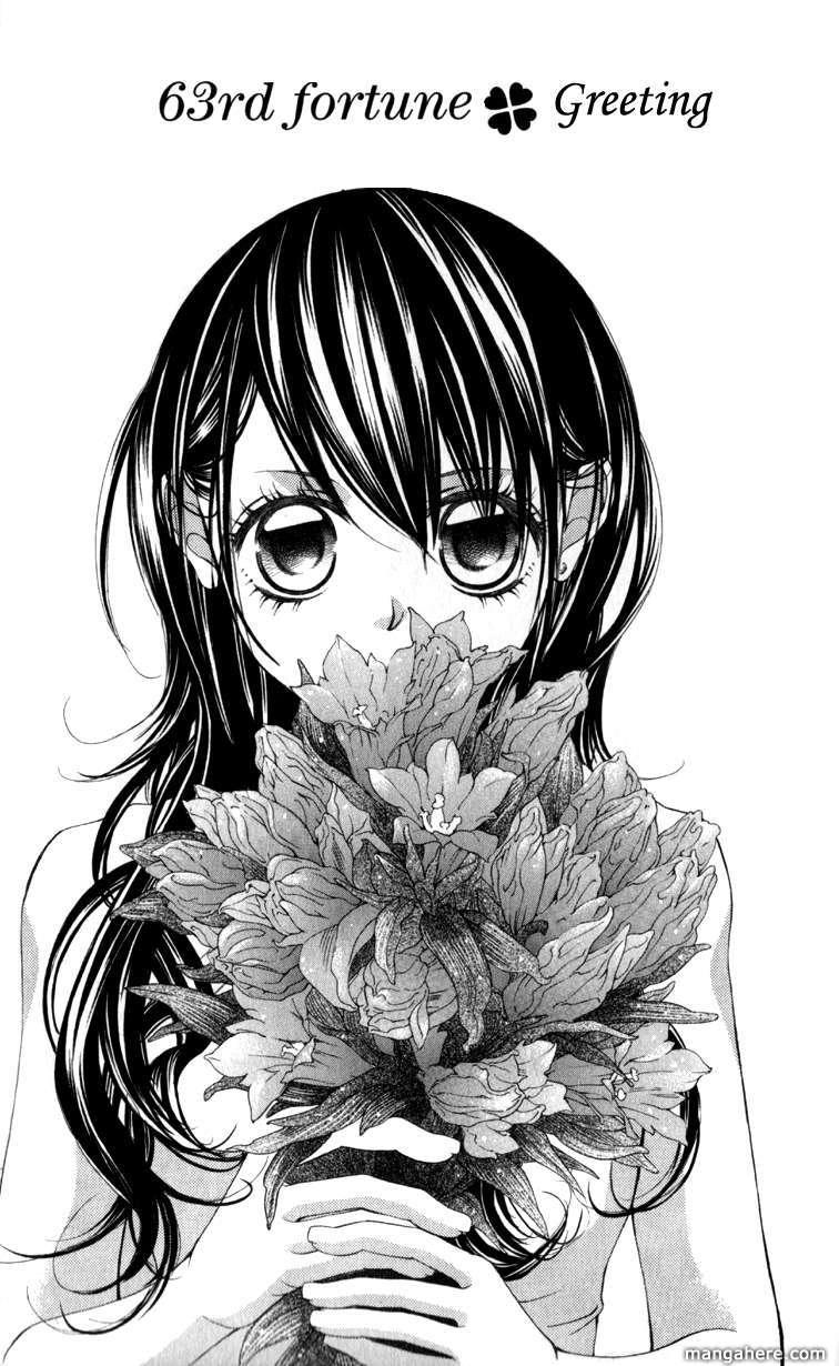 Boku no Hatsukoi wo Kimi ni Sasagu 63 Page 1