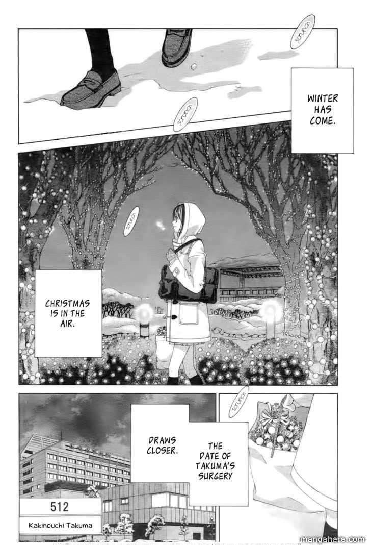 Boku no Hatsukoi wo Kimi ni Sasagu 66 Page 2