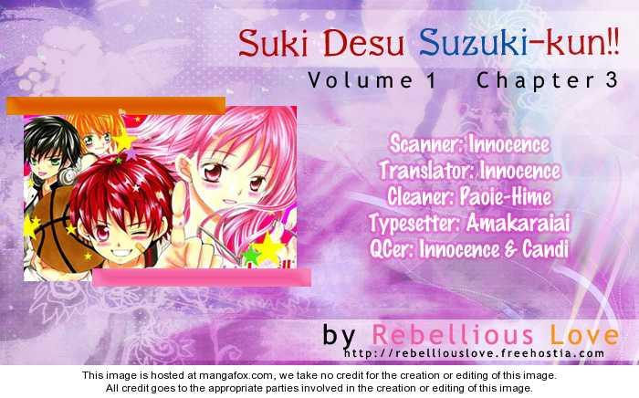 Suki desu Suzuki-kun!! 3 Page 2