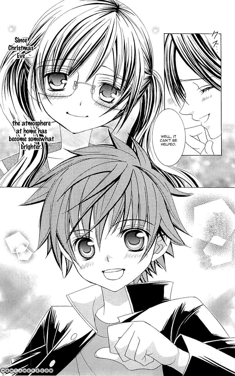 Suki desu Suzuki-kun!! 27 Page 3