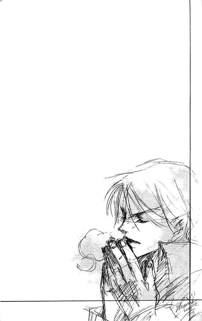 Boku Wa Ne 4 Page 3