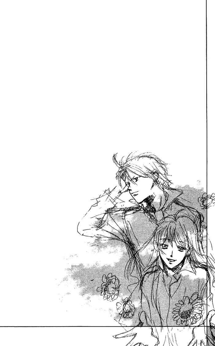 Boku Wa Ne 6 Page 2