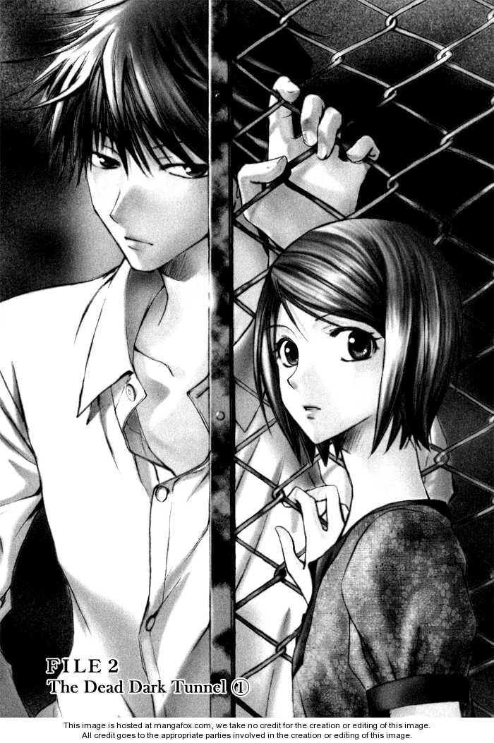 Shinrei Tantei Yakumo - Akai Hitomi wa Shitteiru 4 Page 2