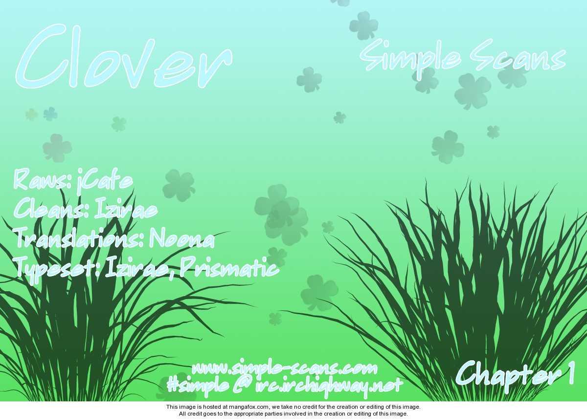 Clover (CHIYA Toriko) 1 Page 1