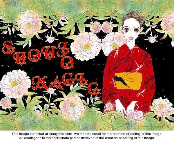 Clover (CHIYA Toriko) 5 Page 1