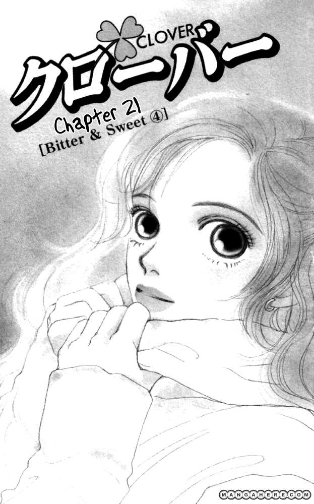 Clover (CHIYA Toriko) 21 Page 4