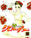 Clover (CHIYA Toriko)