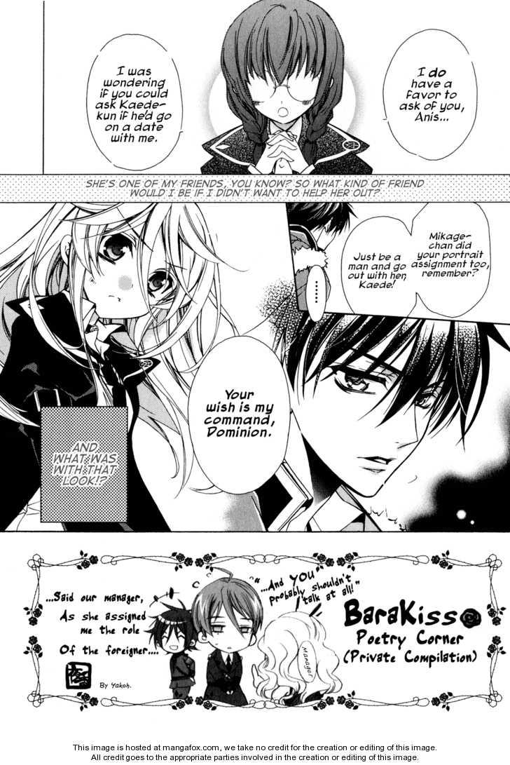 Barajou no Kiss 18 Page 2