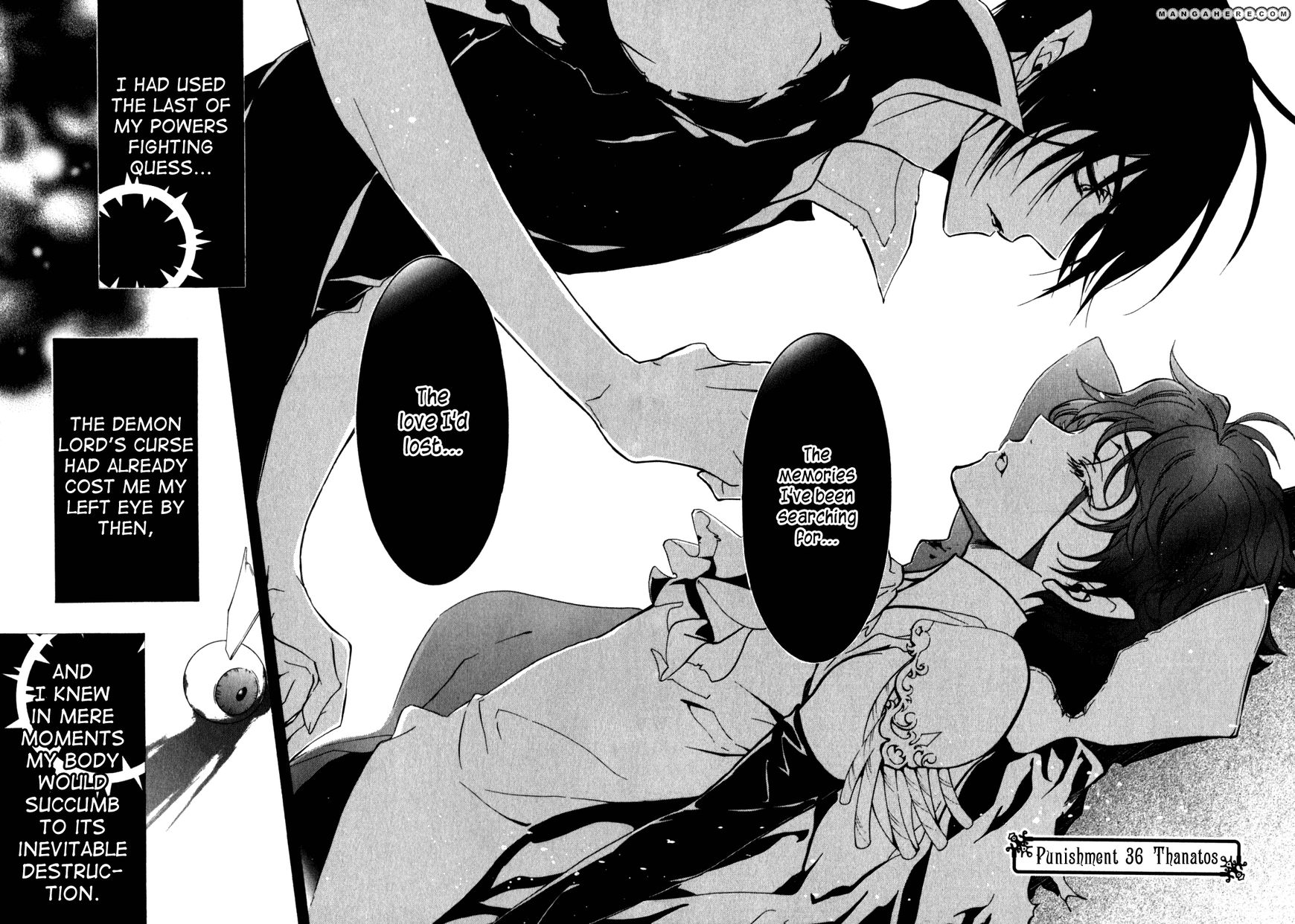 Barajou no Kiss 36 Page 2