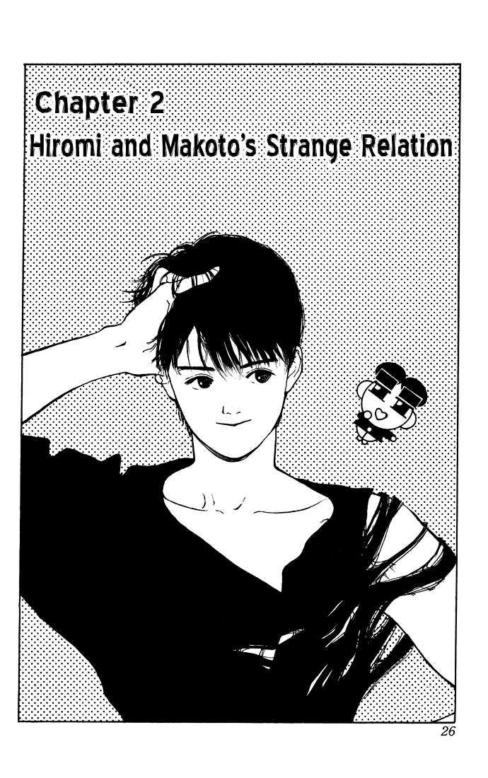 Bonbonzaka Koukou Engekibu 2 Page 1