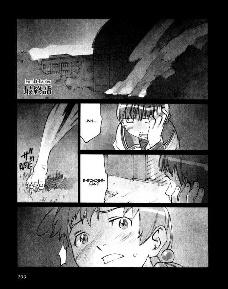 Boogiepop Doesn't Laugh 22 Page 1