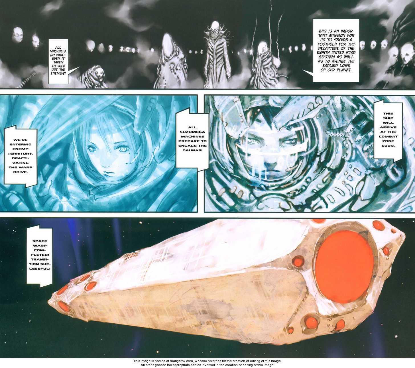 Winged Armor Suzumega 0 Page 2