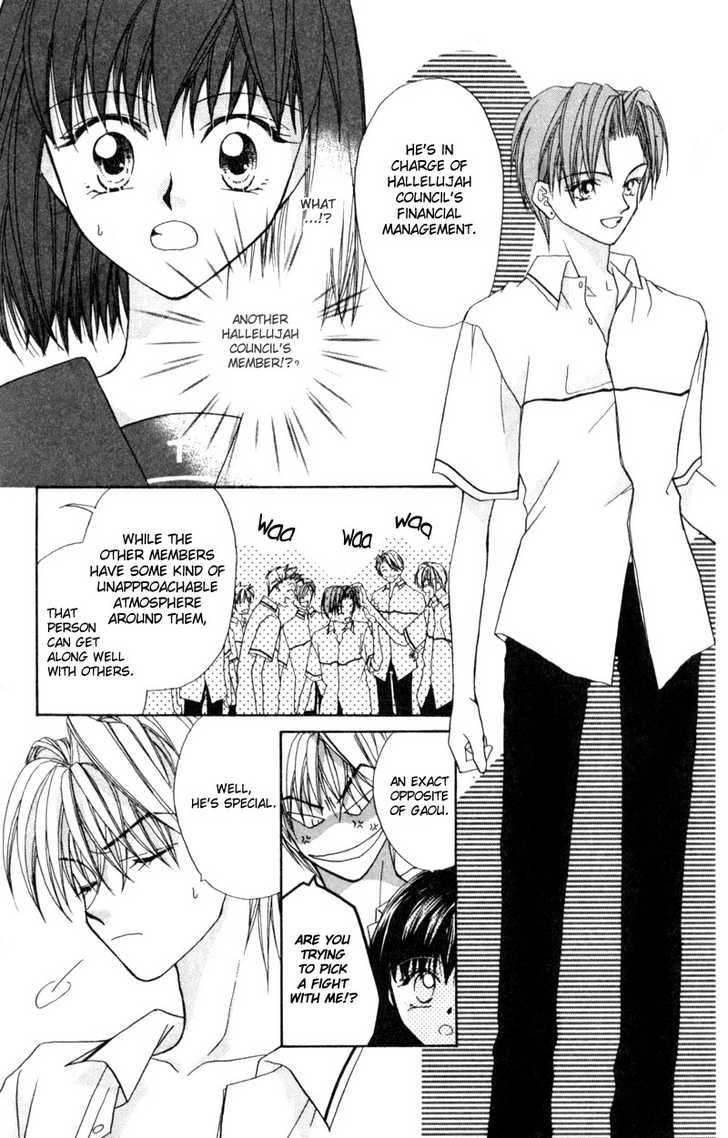 Boys Kingdom 4 Page 3