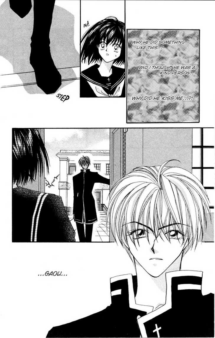 Boys Kingdom 5 Page 3