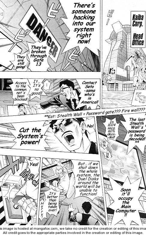 Yu-gi-oh! R 1 Page 3