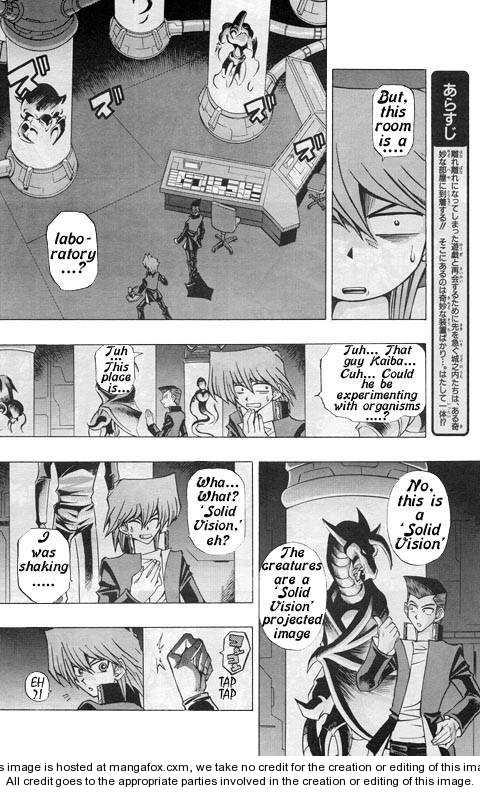 Yu-gi-oh! R 7 Page 2