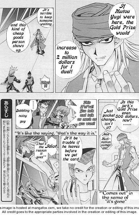 Yu-gi-oh! R 12 Page 3