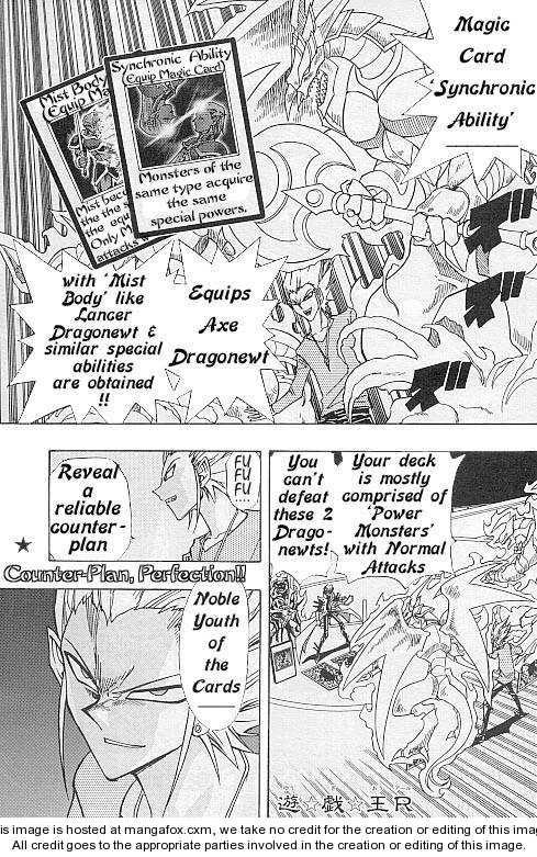 Yu-gi-oh! R 15 Page 1