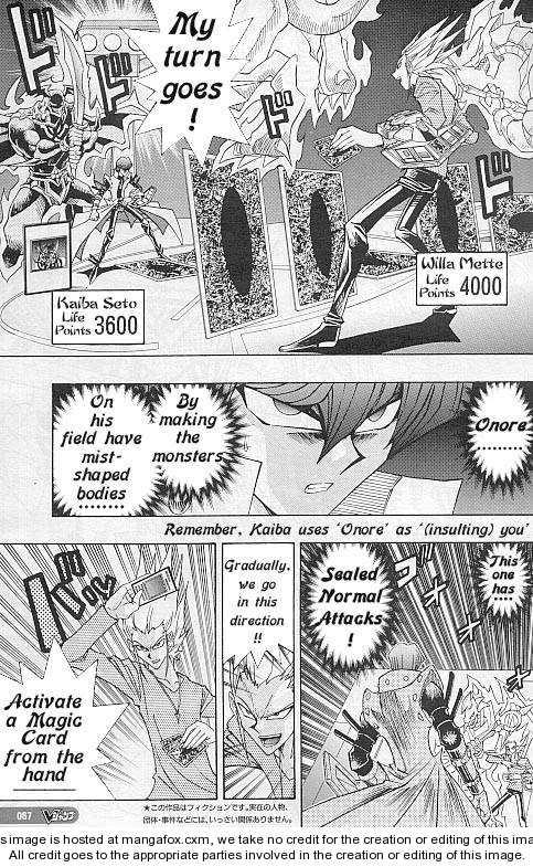 Yu-gi-oh! R 15 Page 3