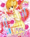 Kaori-chan Himitsu Nikki