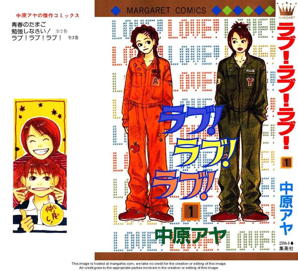 Love! Love! Love! 1 Page 3