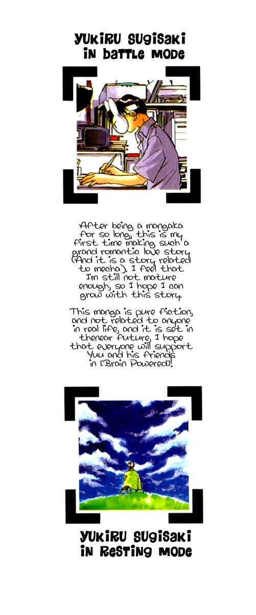 Brain Powered 1 Page 2
