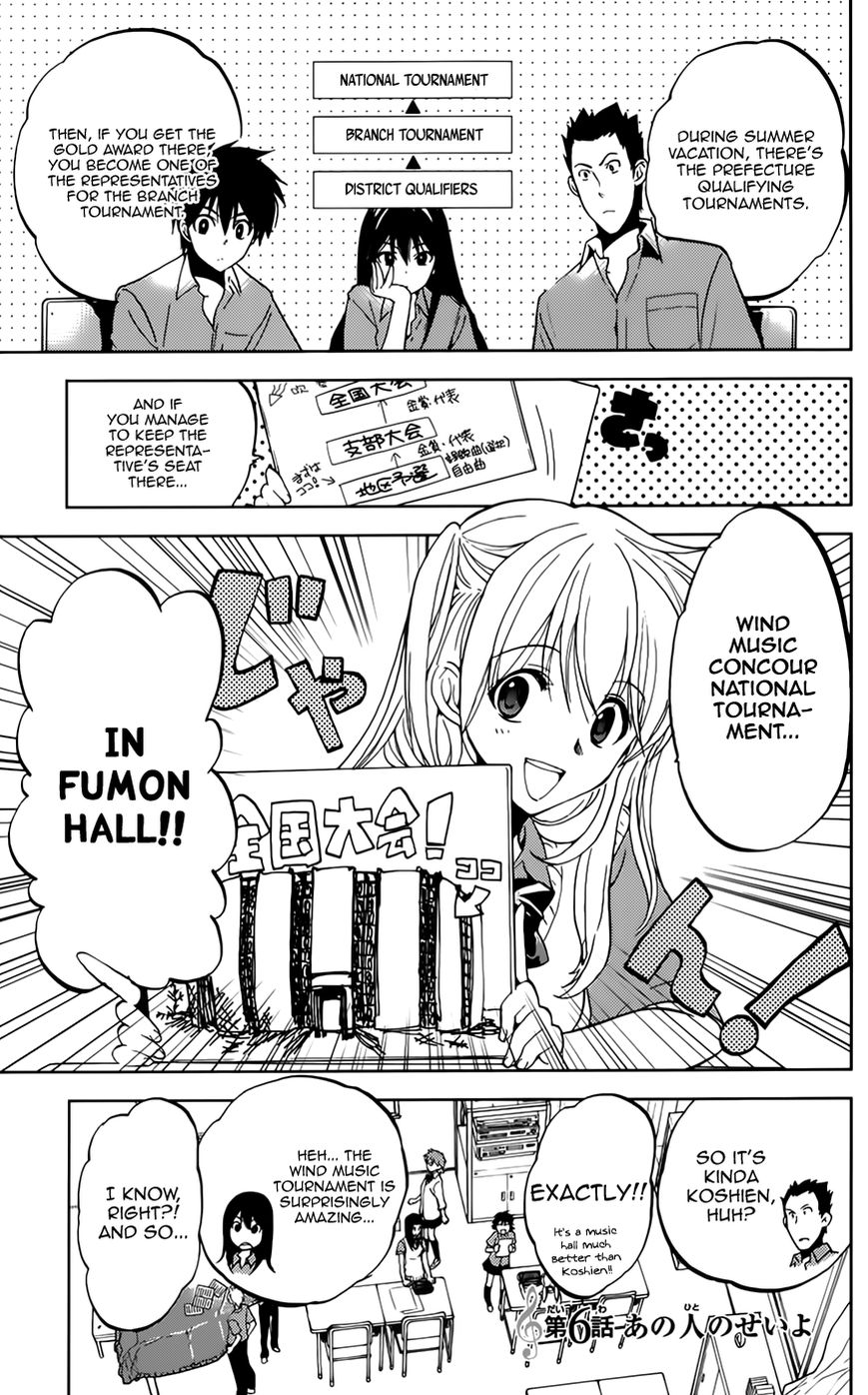 Houkago Wind Orchestra 6 Page 2