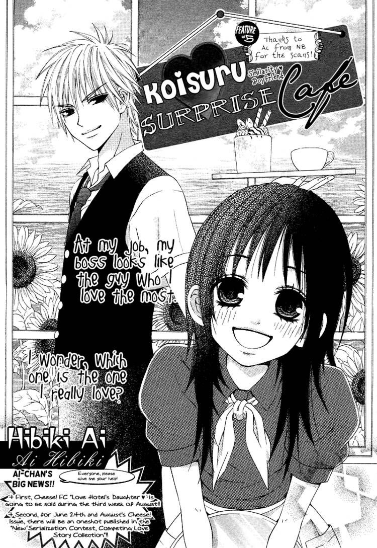 Love Ho no Ojousama 2 Page 1