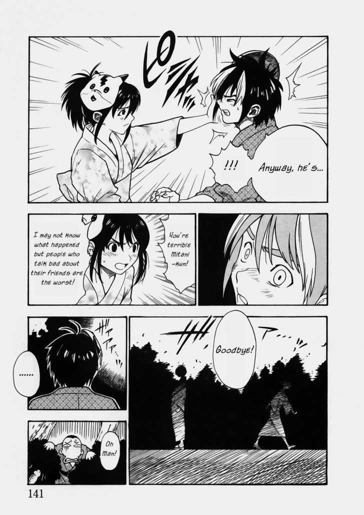 Brave Story 6 Page 3