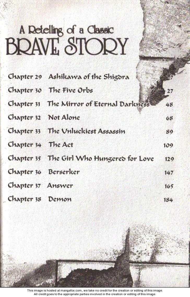 Brave Story 38 Page 2