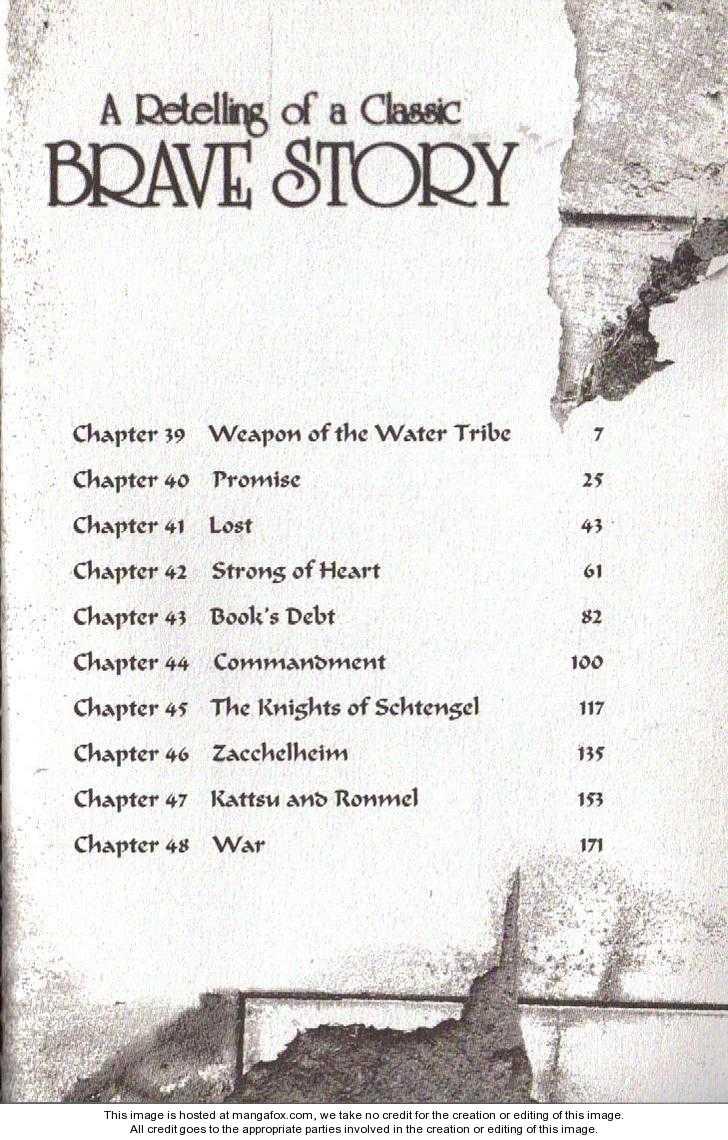 Brave Story 41 Page 2