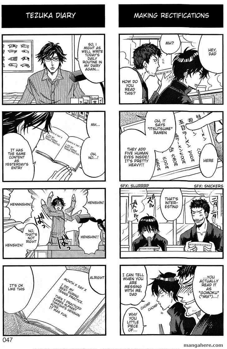 Houkago no Oujisama 6 Page 2