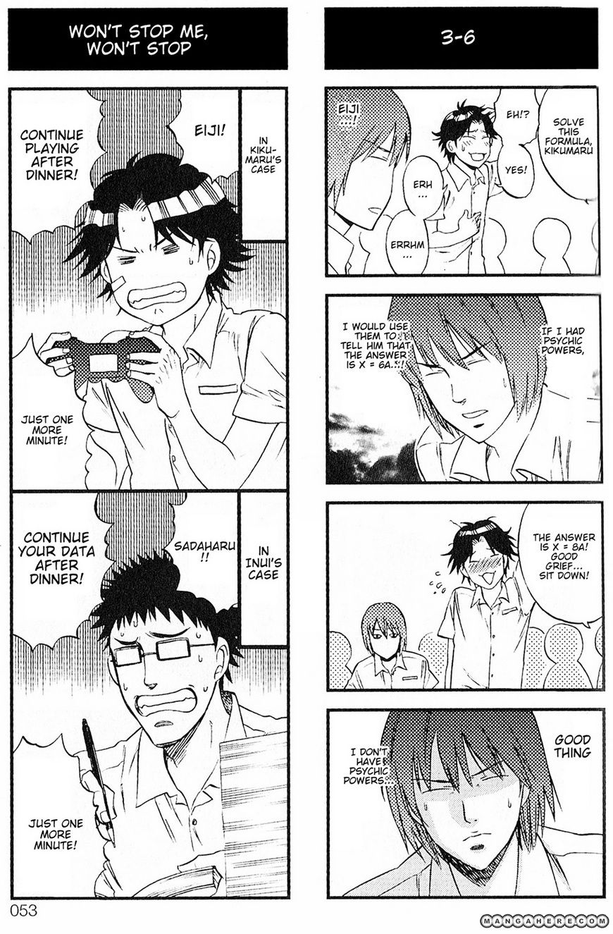Houkago no Oujisama 7 Page 3