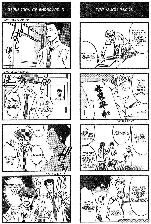 Houkago no Oujisama 19 Page 2