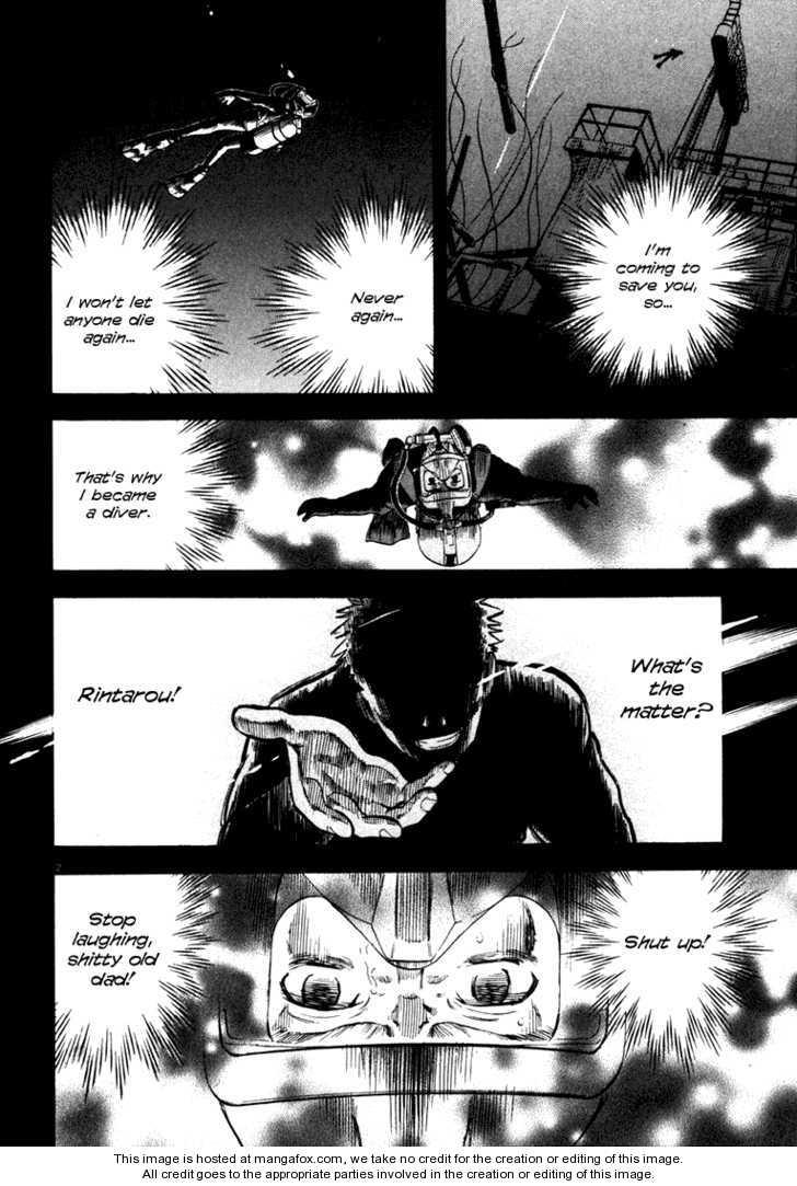 Waga Na wa Umishi 4 Page 2