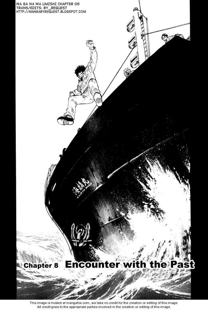Waga Na wa Umishi 8 Page 1