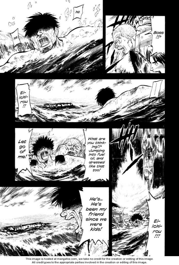 Waga Na wa Umishi 8 Page 2