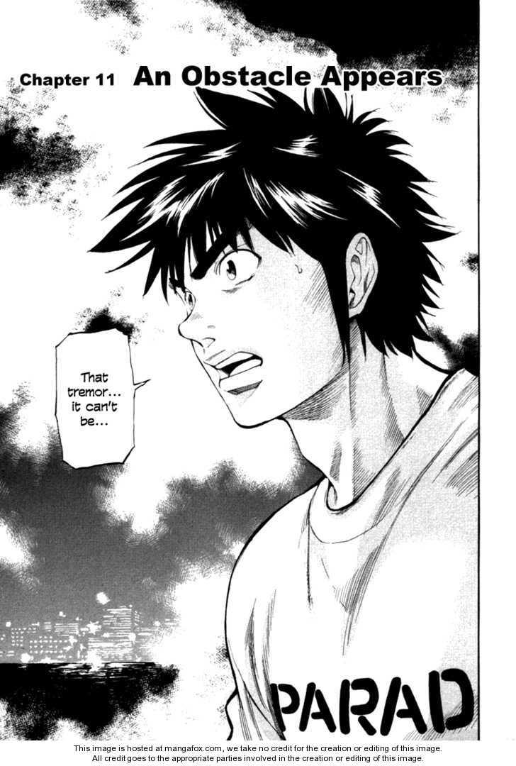 Waga Na wa Umishi 11 Page 1